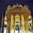 Spain, Granada, the Alhambra 14th century,  west Pavilion of the Lion Court