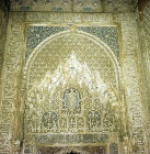 Spain, Granada, the Alhambra 14th century,  recess in the Sala de las Ajimeces