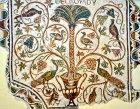 Vase, palm tree, peacocks, memorial inscription, third century, Roman mosaic, Sousse Museum, Tunisia