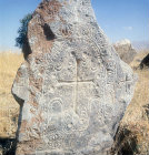 Cross carved on Armenian gravestone, Island of Akdamar, Lake Van, Turkey