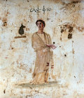 Turkey Ephesus  mural of Apollo from a  Roman Villa
