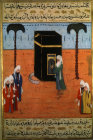Abdul Muttalib at the Kaaba door, miniature from manuscript in Topkapi Palace Museum, Istanbul