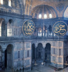 Turkey, Istanbul, Hagia Sophia part of the interior 16th century