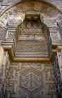 Divrigi mosque-hospital complex, portal on north, Sivas, Turkey
