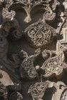 Divrigi mosque-hospital complex, detail of mosque portal on north, Sivas, Turkey