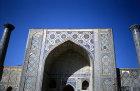 Uzbekistan, Samarkand, Registan, Ulug Beg Madrasa