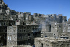 Yemen Thula old city houses