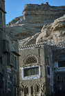 House, Wadi Dahr, north Yemen