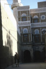 Yemen, Sana