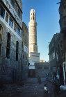 Salah ad Din mosque, 1390, minaret, Sana
