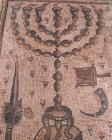 Menorah and shofar, 4th century mosaic, Hammath, Israel